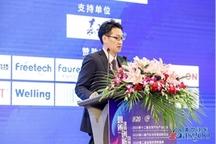 2020全球汽车产业峰会 | 丰田汽车研发中心坂井光人:丰田公司混动化技术路线
