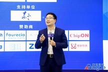 2020全球汽车产业峰会 | 长安新能源邓承浩:满足不同市场需求的电驱动解决方案