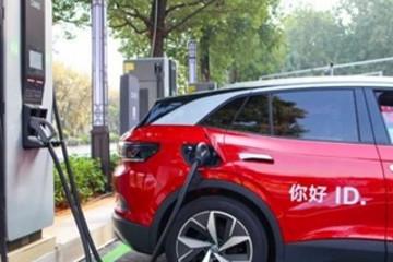大众汽车年内计划建成255座充电站 助力2025年新能源汽车目标
