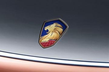 恒大汽车发布恒驰车标 首款车型计划明年量产