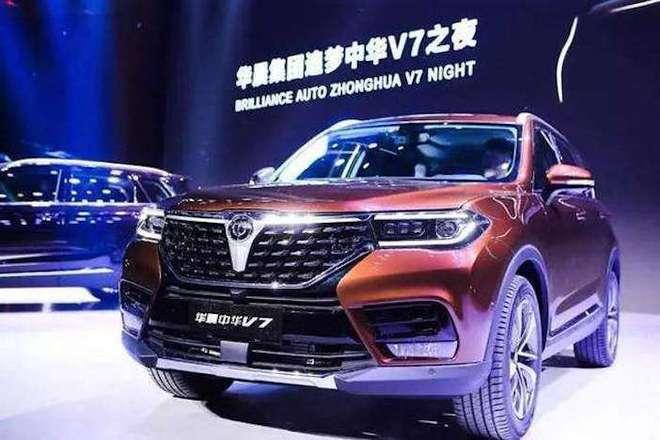 华晨汽车被申请破产重整 负债超过千亿元