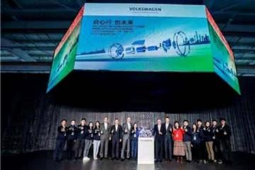 大众加速电动车零部件本土供应,ID.4电机正式在华投产