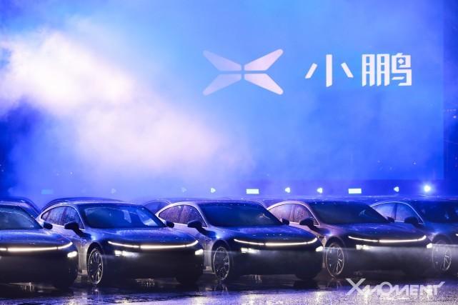 与200名车主共创吉尼斯纪录 小鹏汽车X-Moment正式开启