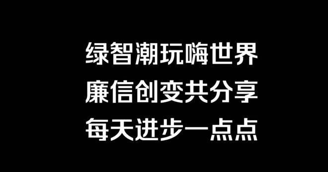 发布21个字企业文化 长城汽车自我变革再启新征程