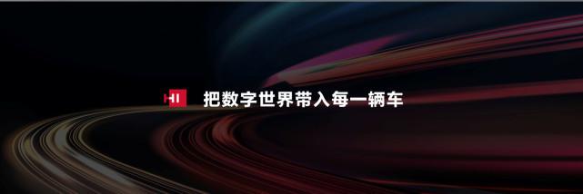 华为余承东突然到访ARCFOX极狐总部 双方造车呼之欲出?
