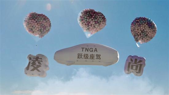 广汽丰田三款TNGA新车将在2020广州车展首发