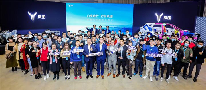 岚图首款量产车将于12月首发