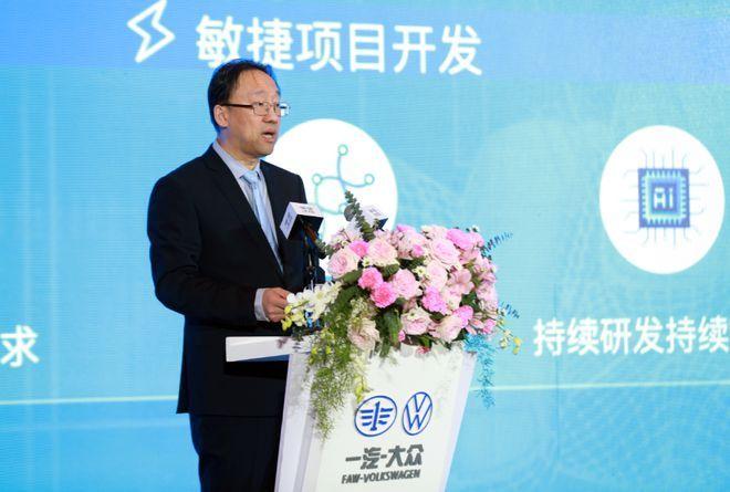 数字化与电动化双赋能 一汽-大众推动行业转型升级