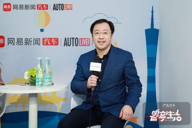 刘智丰:迈大共创步伐 描绘纯电行业发展新蓝图