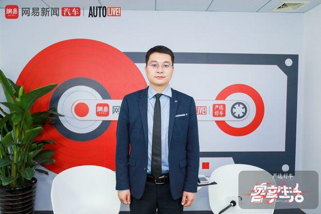 屈洪宇:提升品牌 东风雪铁龙致力打造行业舒适标杆