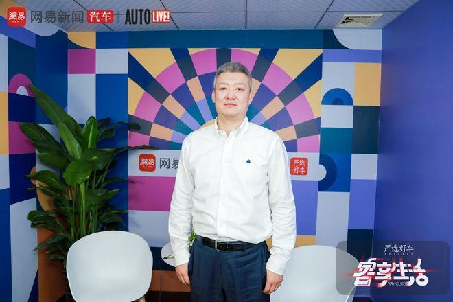 沈鹏:BEIJING汽车全系集结 从产品向上到品牌向上