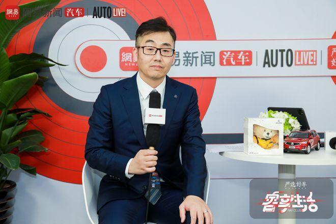 廖振宇:注重黑科技的同时 让讴歌品牌更有温度
