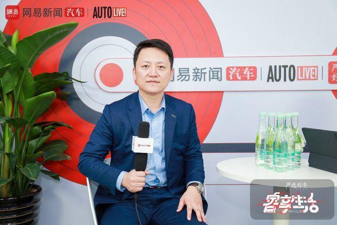 张强:明年奥迪的主力产品将全部焕新