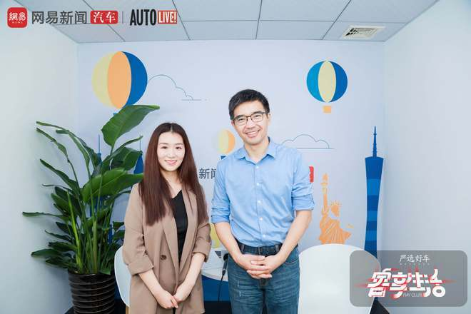 胡恩平:哪吒要做智能纯电动汽车的大众普及者