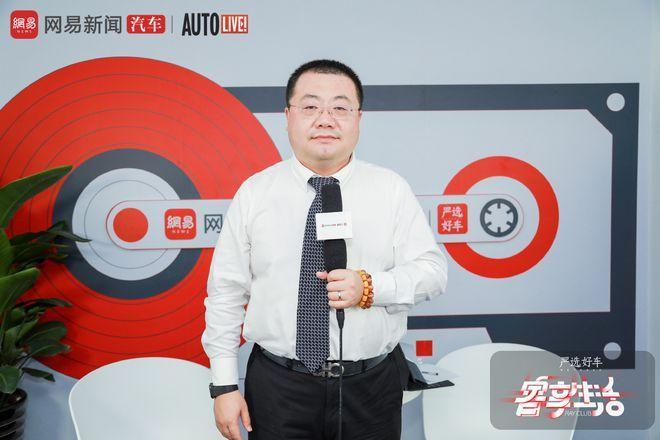 辛宇:优于增程式 东风日产e-Power技术明年面市