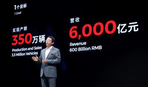 冯兴亚:实现中国汽车强国梦