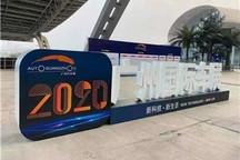 【车展·观察】告别2020,不说再见