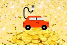 德国要向汽车行业追加30亿欧元援助,谁笑了?