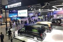 广州车展价格战开打,二线豪华品牌最拼