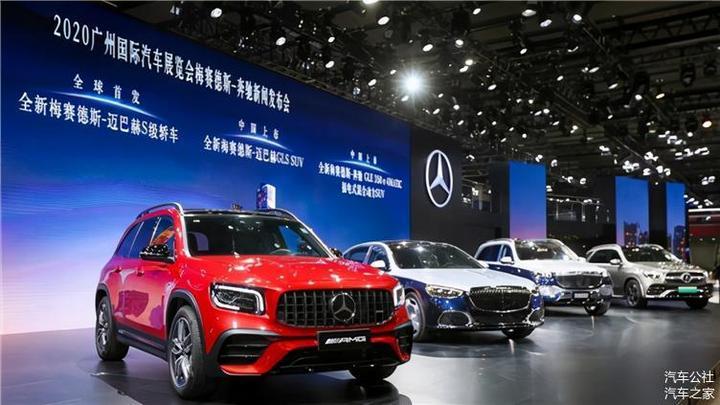 奔驰未来两大战略支柱更加聚焦中国