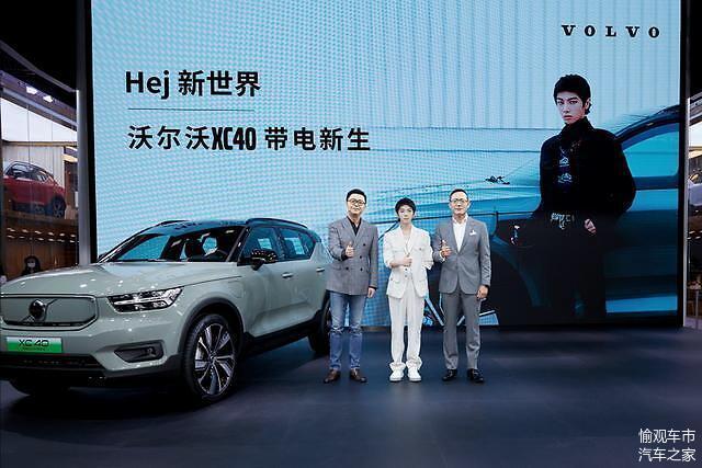 沃尔沃首款电动SUV XC40 RECHARGE上市,迈出电气化战略重要一步