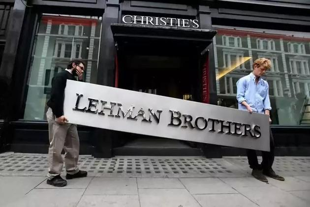 2008年金融危機中倒閉的雷曼兄弟