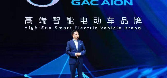 广汽埃安独立背:已全面盈利 2025年产销35万辆