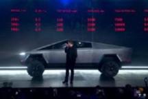 特斯拉CEO马斯克:不排除与一家传统车企友好合并