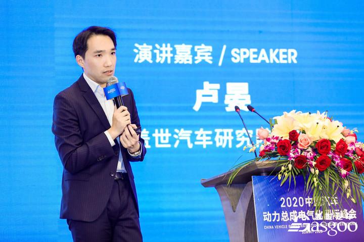 盖世汽车研究院卢晏:动力总成电气化的中国市场前景