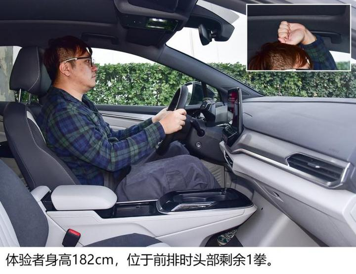 一汽-大众 ID.4 CROZZ 2021款 试装车