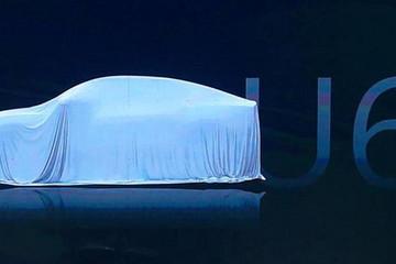 爱驰轿跑SUV车型U6 ion将亮相日内瓦车展