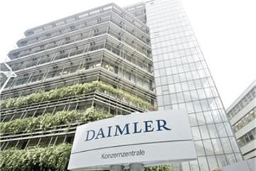 下滑64% 戴姆勒集团2019年净利27亿欧元