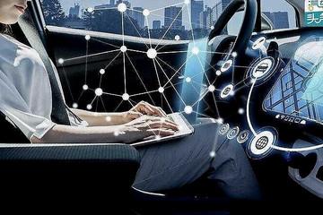 寻找中国的智能汽车模样