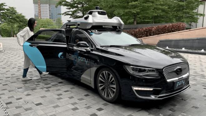豐田向自動駕駛初創公司小馬智行投資4億美元