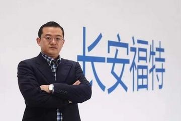 陈晓波将加盟长安汽车 担任营销事业部副总经理