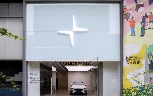 极星空间上海嘉里店正式开业 年内将建立超20家