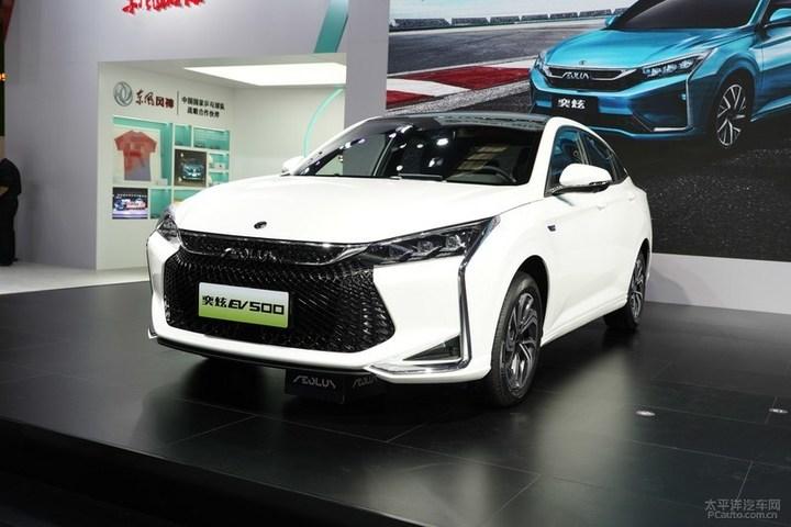 东风风神奕炫EV上市 补贴后售14.98-15.98万元