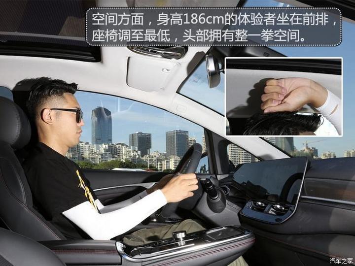 广汽新能源 Aion V(埃安V) 2020款 80 MAX版