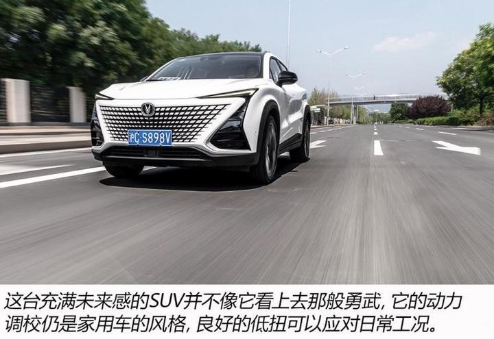 长安汽车 长安UNI-T 2020款 1.5T 旗舰型