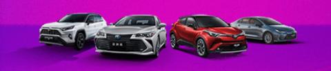 销量,普拉多,一汽丰田,一汽丰田,汽车销量,新能源汽车