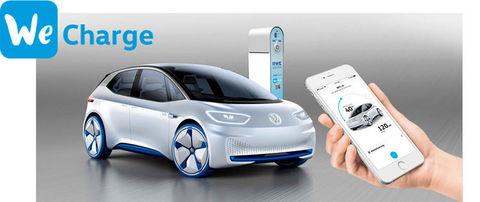 大众电动汽车,大众充电服务,大众We Charge