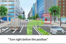 三菱电机研发场景感知交互技术 可给驾驶员提供自然直观的指导