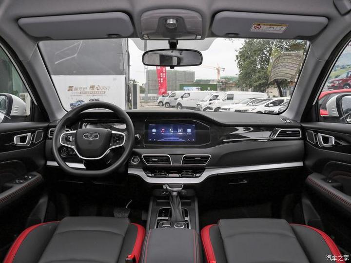 凯翼汽车 炫界 2020款 1.5L CVT趣
