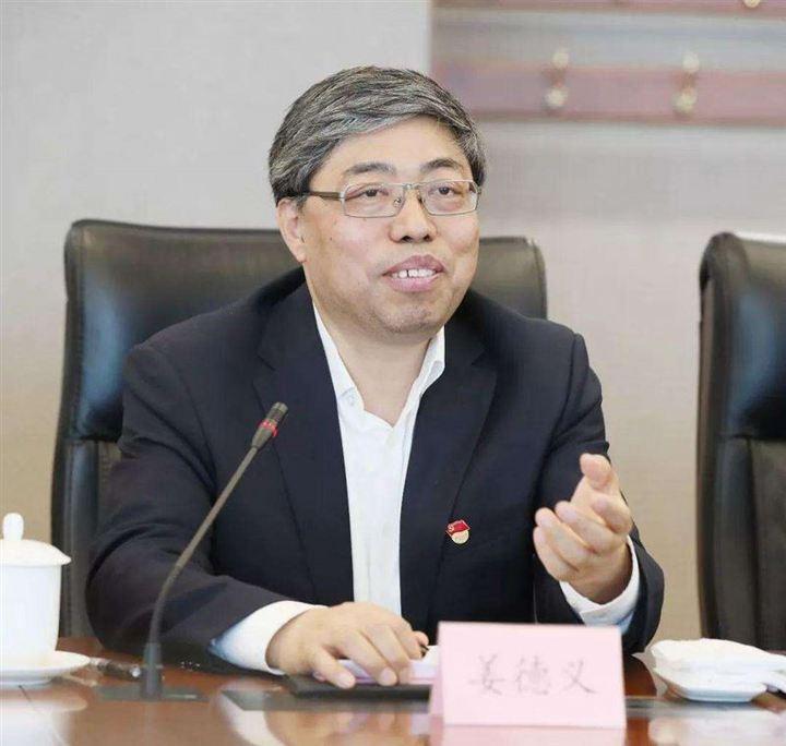 人事|姜德义或接替徐和谊 任北汽集团党委书记、董事长一职