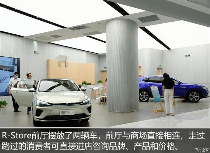 荣威,新能源汽车