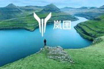 东风欲借岚图品牌向上,剑指新能源高端市场