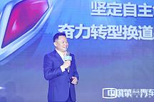 徐留平:今年红旗品牌销量可达20万辆 明年销量翻番