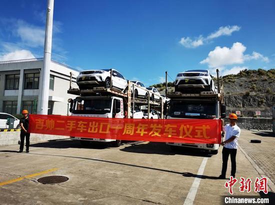 台州二手车出口一周年:目前已出口875辆