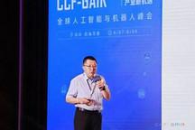 毛国强:车路协同的规模推广首先要解决当下交通问题 | CCF-GAIR 2020