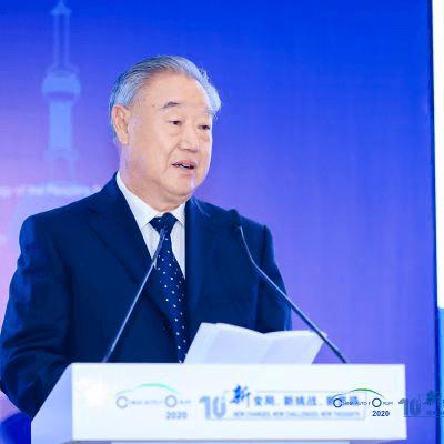 中国汽车论坛,2020中国汽车论坛